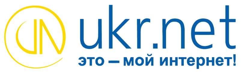 Картинки по запросу ukr.net о чем этот сайт
