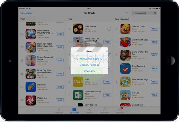 Как создать американский apple id: полезная информация