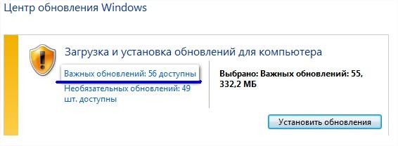 Сборка 7601 ваша копия windows не является подлинной как исправить?