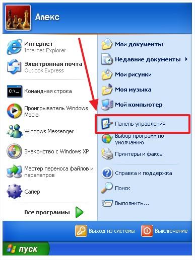 Как установить пароль на компьютере при входе?