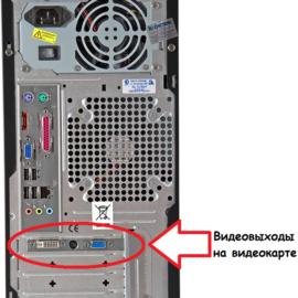 Как подключить два монитора к одному компьютеру