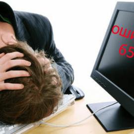 Сбой подключения с ошибкой 651: исправляем в Windows 7,8,10