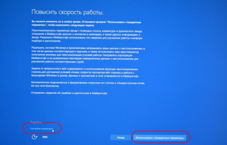 Как переустановить Windows 10 с флешки: пошаговая инструкция