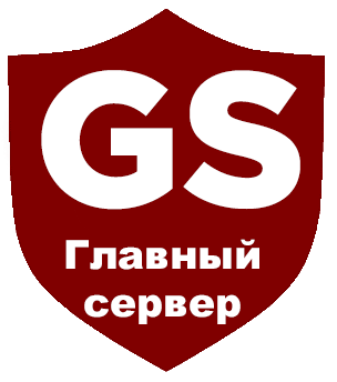 GServer
