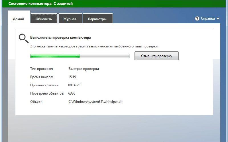 Антивирус Майкрософт
