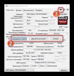 TechPowerUp GPU Z