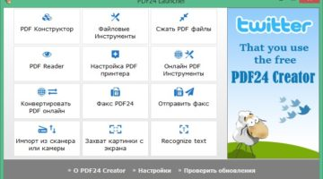 PDF24 Creator