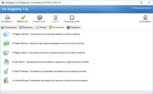Vit Registry Fix