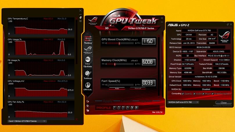 Внешний вид софта GPU Tweak 2